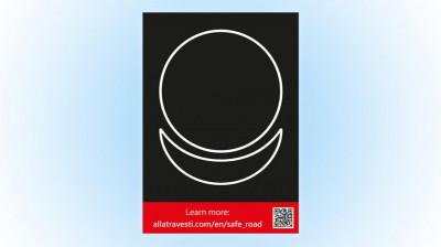 AllatRa sign white on a black background Size A3