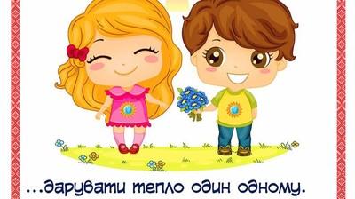 Добрый мотиватор с Аллатрушкой на украинском «Доброта – это дарить тепло друг другу»