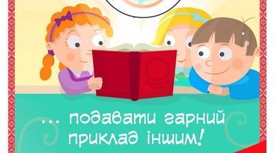 Добрый мотиватор с Аллатрушкой на украинском «Доброта – это подавать хороший пример другим»