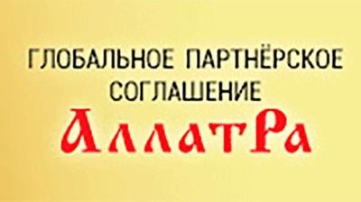 """Интернет-баннер """"Глобальное партнерское соглашение """"АллатРа"""""""" 600x100px"""