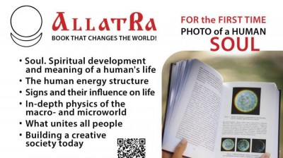 Leaflet AllatRa book that changes the world (A5)