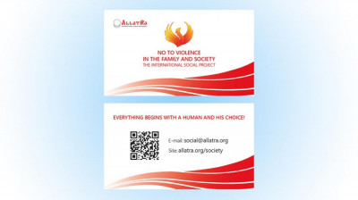 """Visiting card  """"NO TO VIOLENCE IN THE FAMILY AND SOCIETY"""""""