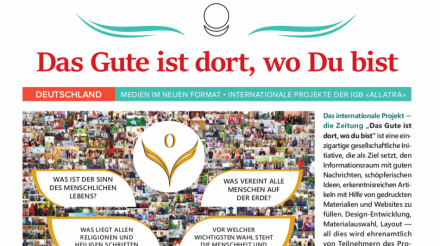 Газета Добро там, где ты - Германия